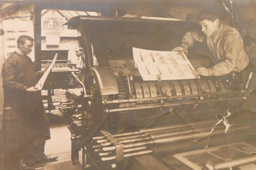 cilinderpers Van Den Ende Rotterdam